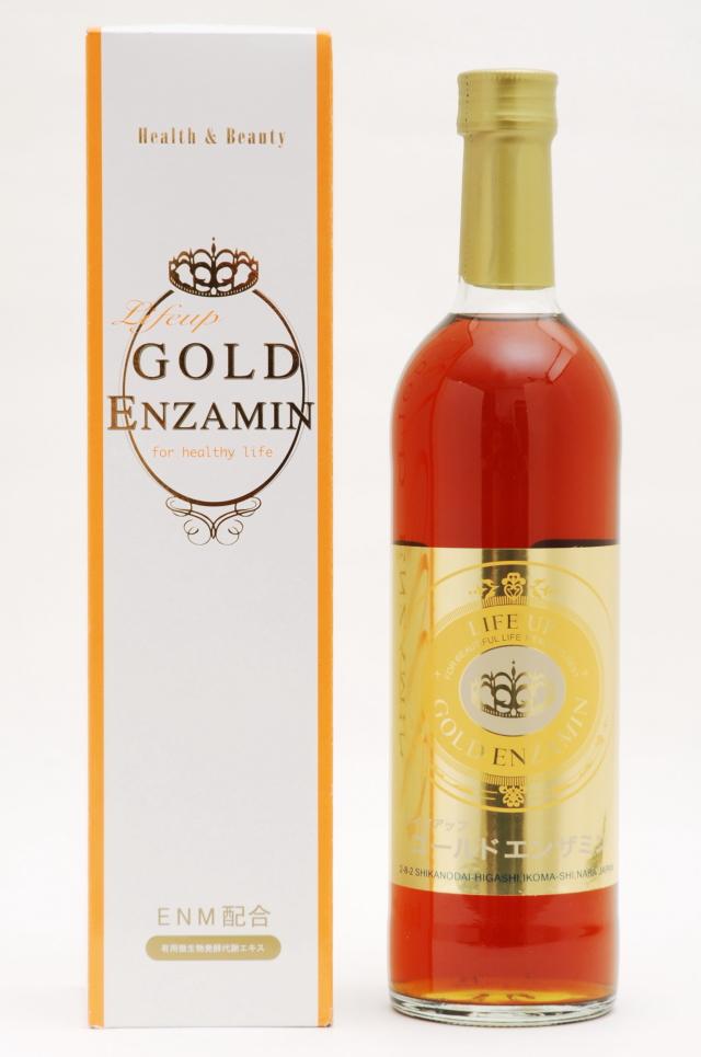 gold-enzamin1