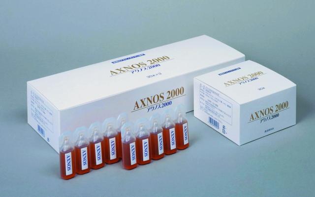 アクノス2000