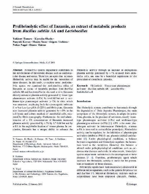 ENMの血栓溶解効果が論文掲載